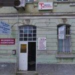 ЛАЗБОРАТОРИЯ ТОШКИНА - Lermontov